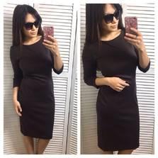 Платье П3865