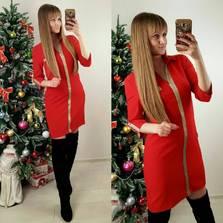 Платье П4956