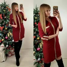 Платье П4957