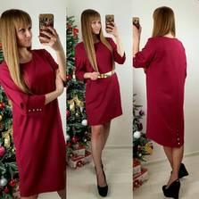 Платье П4973