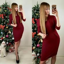 Платье П4986