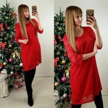 Платье П4997