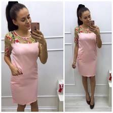 Платье П5003