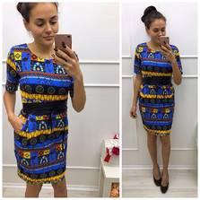 Платье П5008
