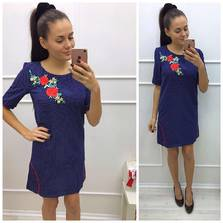 Платье П5010