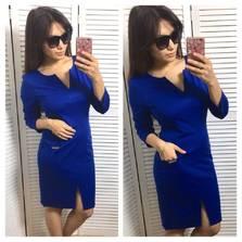 Платье П5022