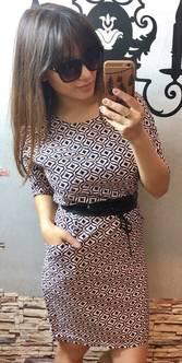Платье П5026