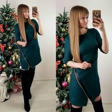 Платье П5033
