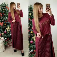 Платье П5043
