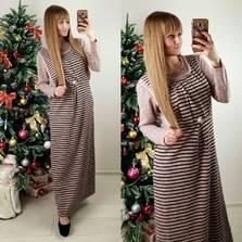 Платье П5046