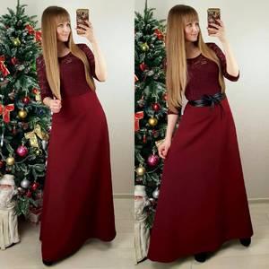 Платье длинное деловое красное П5567