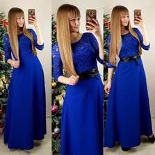 Платье П5568