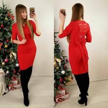Платье П5552