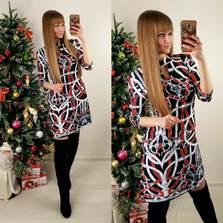 Платье П5560