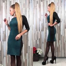 Платье П5575