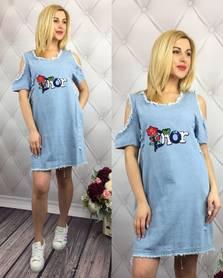 Платье С7987
