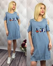 Платье С7990