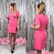 Платье С0905