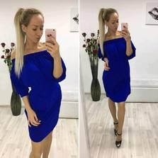 Платье С1430