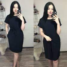 Платье С8569
