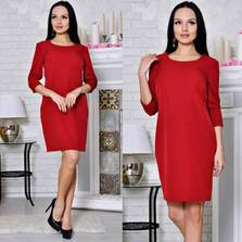 Платье С8642
