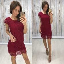 Платье С8567