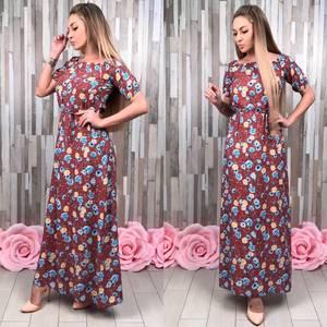 Платье длинное летнее с открытыми плечами С8815