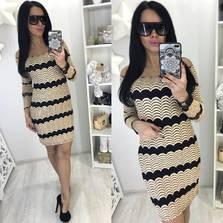 Платье С8758