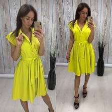 Платье С9480