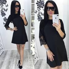 Платье С9182
