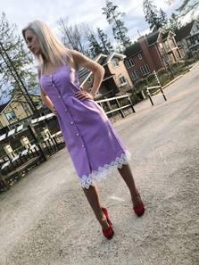 Платье С9504