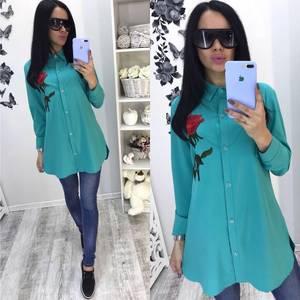 Рубашка синяя с длинным рукавом С9514