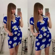 Платье Т0530