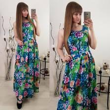 Платье Т0543