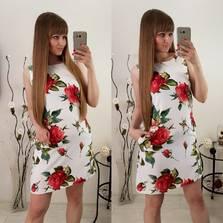 Платье Т0520