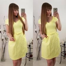 Платье Т0538