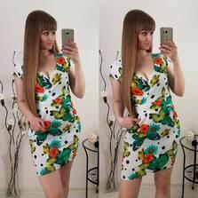 Платье Т0518