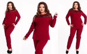 Костюм красный деловой модный Т0760