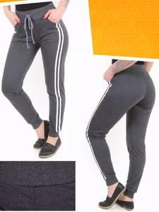 Спортивные брюки С8713