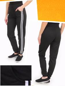 Спортивные брюки С8714