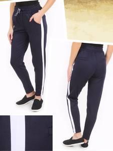 Спортивные брюки С8715