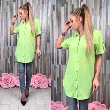 Рубашка С7533