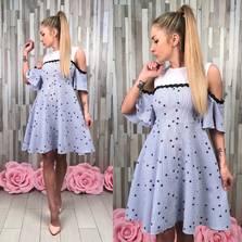 Платье С7516