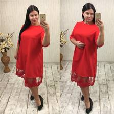 Платье Р2280
