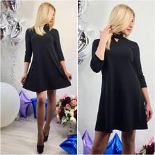 Платье Р2579