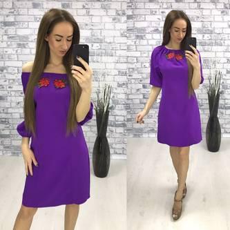 Платье короткое вечернее нарядное Р2263