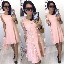 Платье П3575