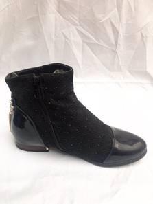 Ботинки Н9256