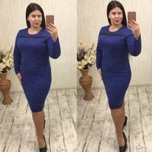 Платье Р2470