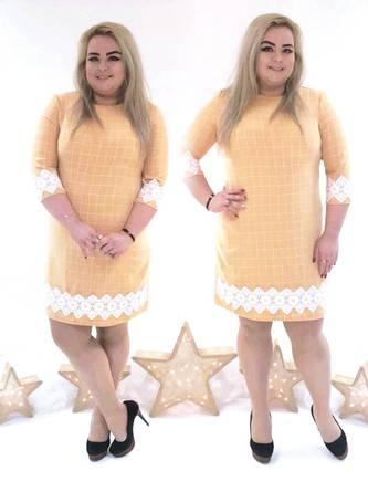 Платье короткое классическое нарядное Р2276